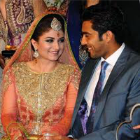 Wedding of Aisam Ul Haq