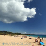 Honeymoon in Hawaii packages