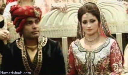Umar Akmal And His Wife