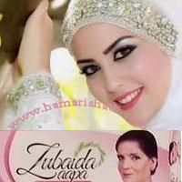 Zubaida tariq apa whitening soap