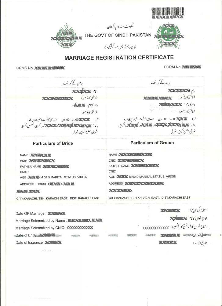 What is nadra marriage certificate nadra marriage certificate sample yelopaper Gallery