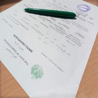 What is Nadra Marriage Certificate