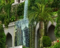 Hanging Gardens of Babylon in Urdu